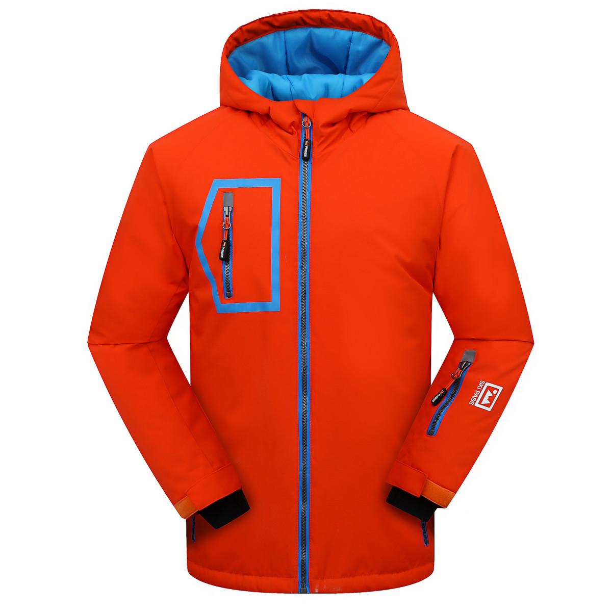Горнолыжная куртка мужская арт.82076