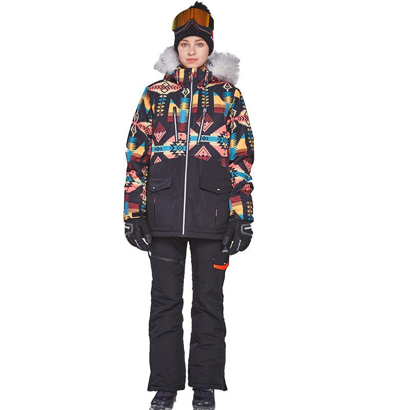 Горнолыжная куртка женская арт.82068